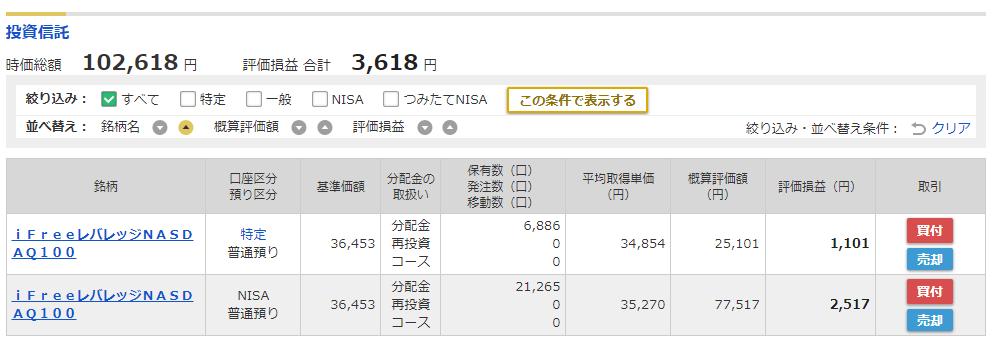 f:id:norikazutake:20210807083346p:plain