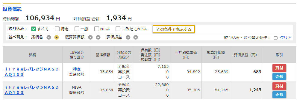 f:id:norikazutake:20210812125520p:plain