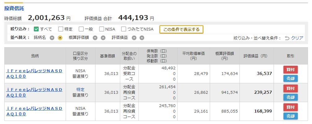 f:id:norikazutake:20210815085829p:plain