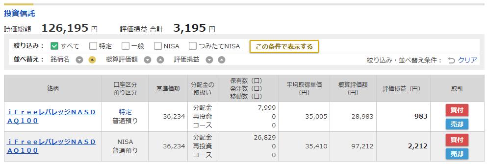 f:id:norikazutake:20210817071600p:plain