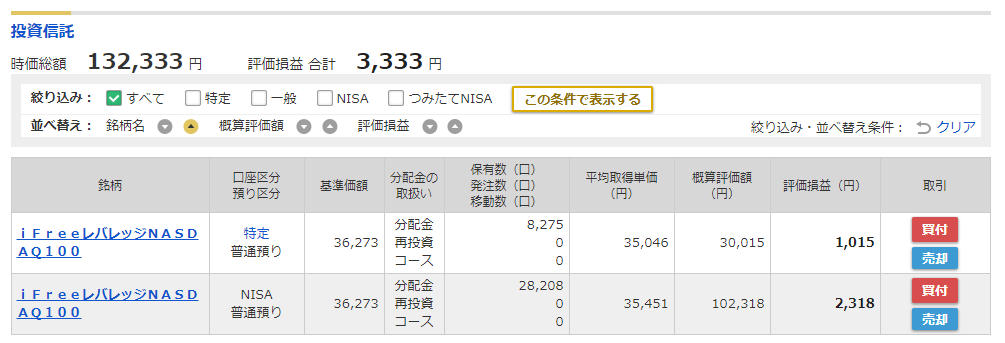 f:id:norikazutake:20210818081322p:plain