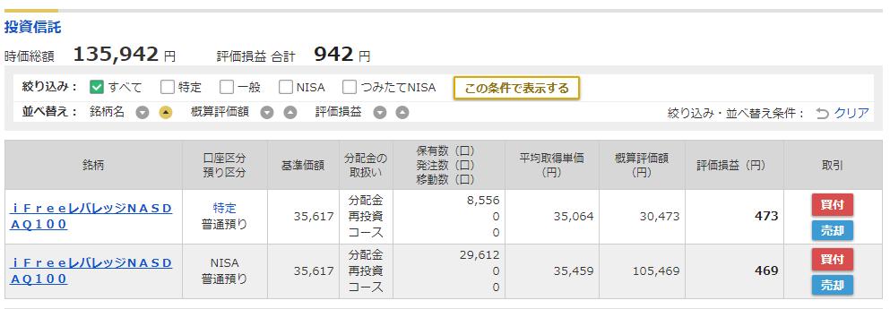f:id:norikazutake:20210819074415p:plain