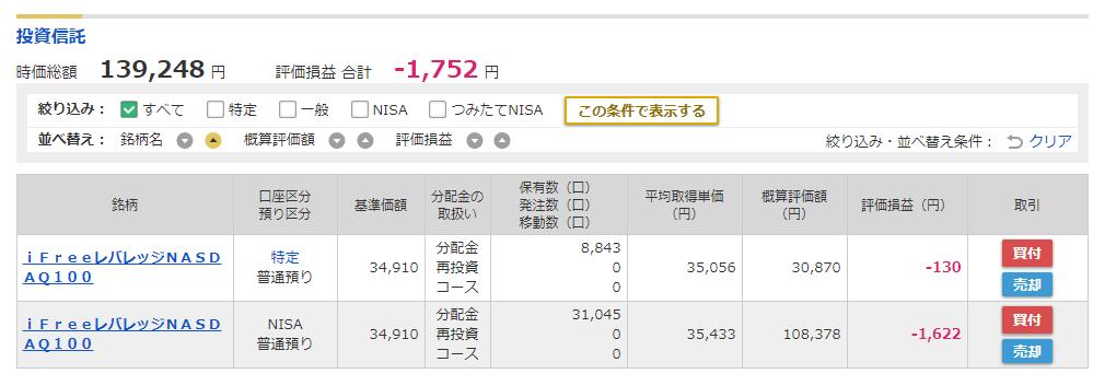 f:id:norikazutake:20210820075404p:plain