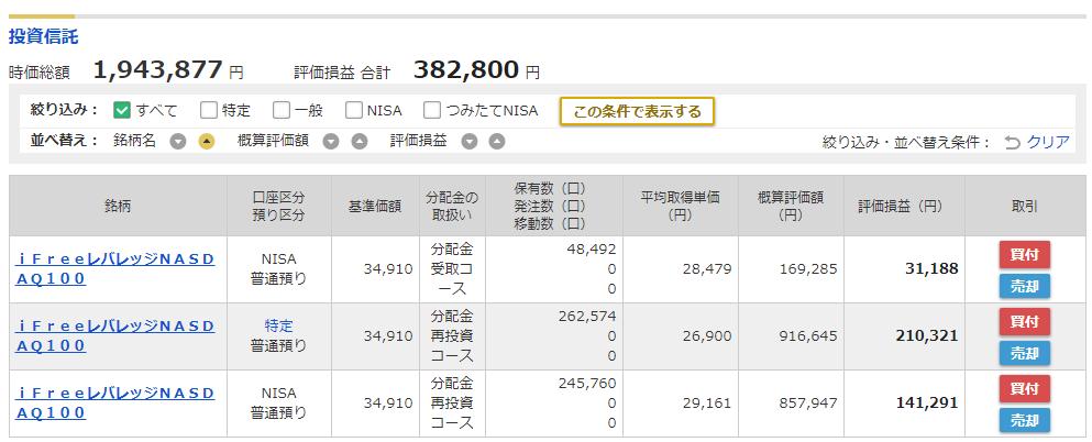 f:id:norikazutake:20210821081945p:plain