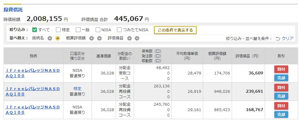 f:id:norikazutake:20210824081227p:plain