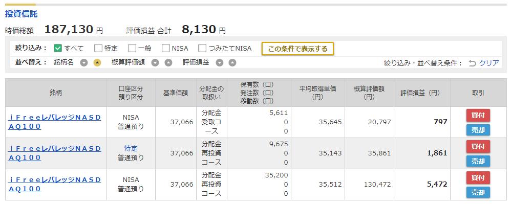 f:id:norikazutake:20210825062416p:plain