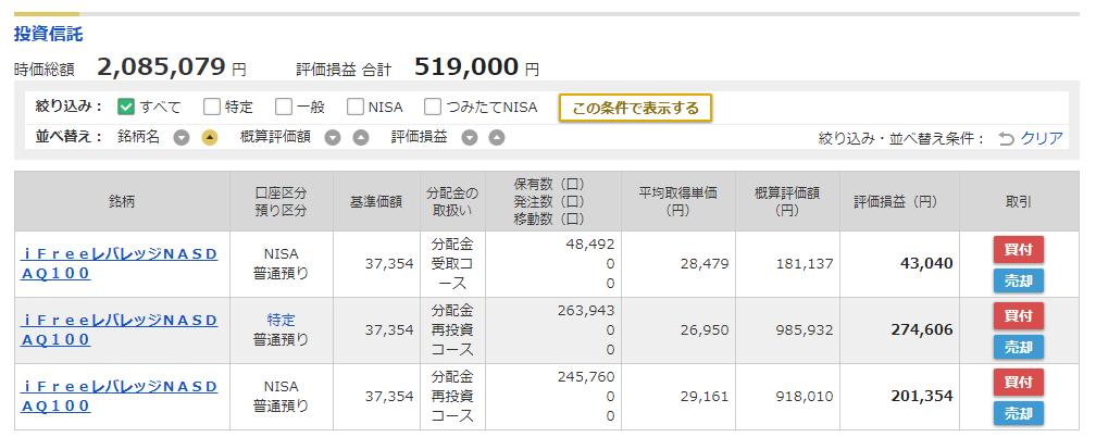 f:id:norikazutake:20210827073611p:plain