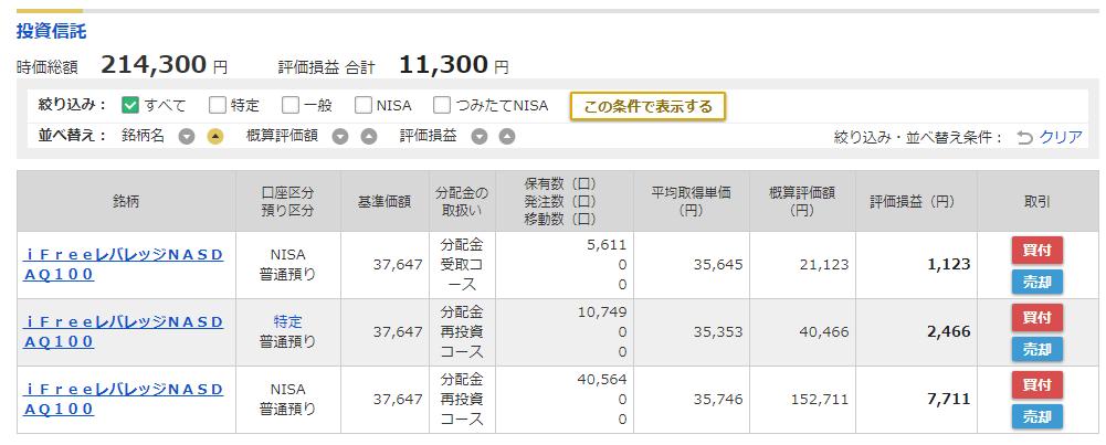 f:id:norikazutake:20210831083132p:plain