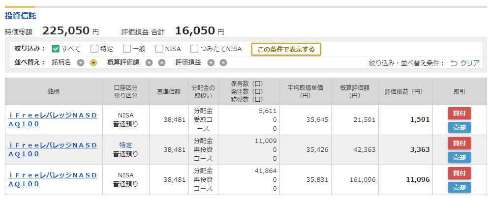 f:id:norikazutake:20210901080551p:plain