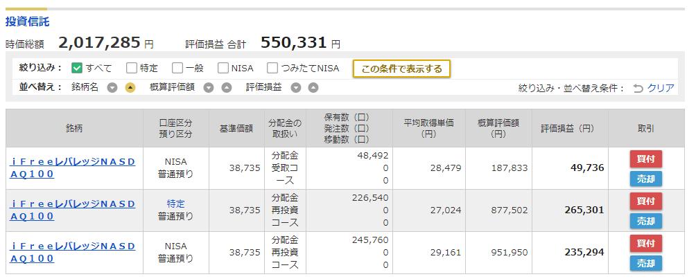 f:id:norikazutake:20210908075016p:plain