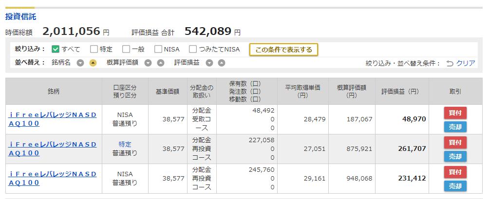 f:id:norikazutake:20210910065534p:plain