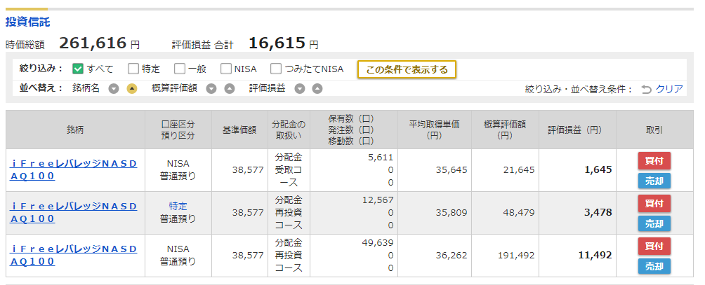 f:id:norikazutake:20210910065548p:plain