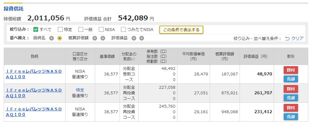 f:id:norikazutake:20210911083059p:plain
