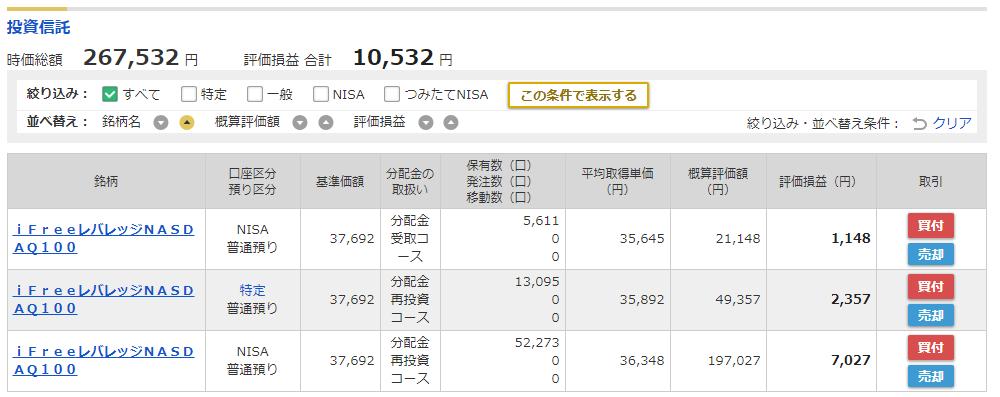 f:id:norikazutake:20210914061954p:plain