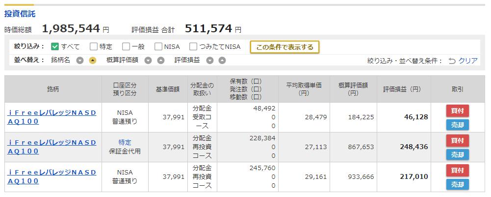 f:id:norikazutake:20210917081448p:plain