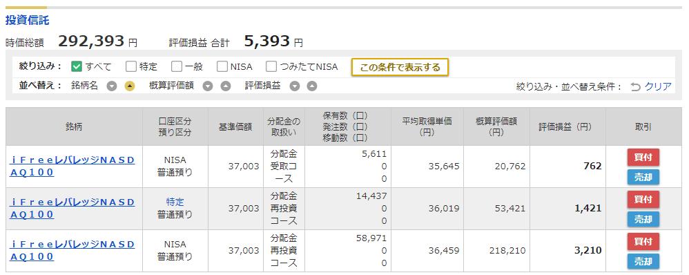 f:id:norikazutake:20210925080423p:plain
