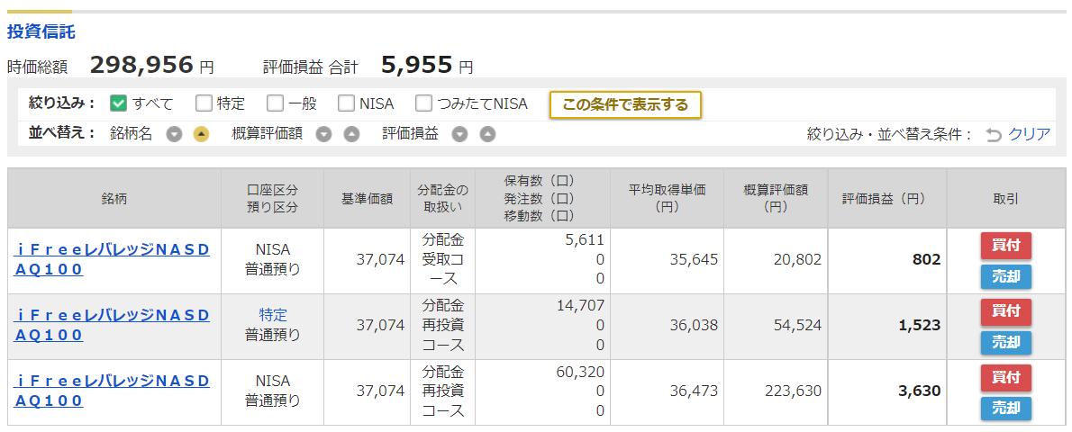 f:id:norikazutake:20210928073116p:plain