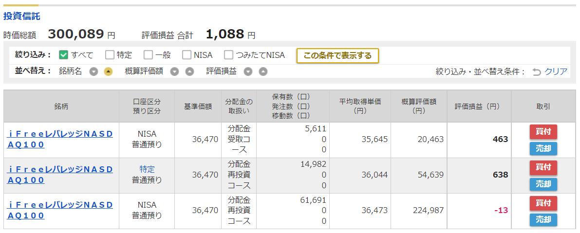 f:id:norikazutake:20210929065707p:plain