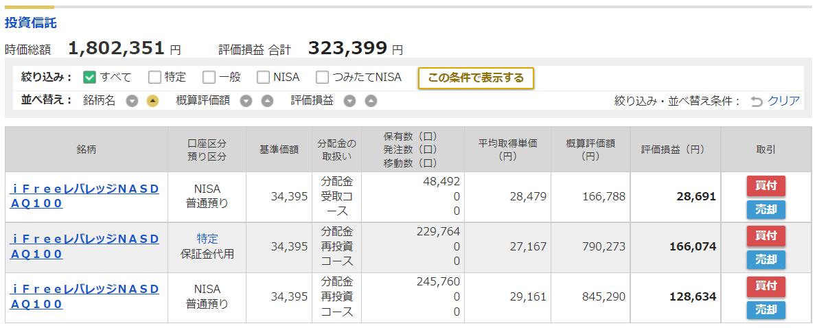 f:id:norikazutake:20210930073034p:plain