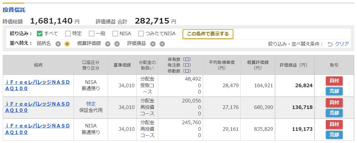 f:id:norikazutake:20211002081213p:plain