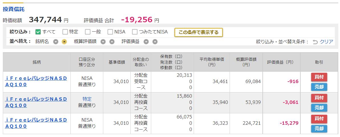 f:id:norikazutake:20211002081226p:plain