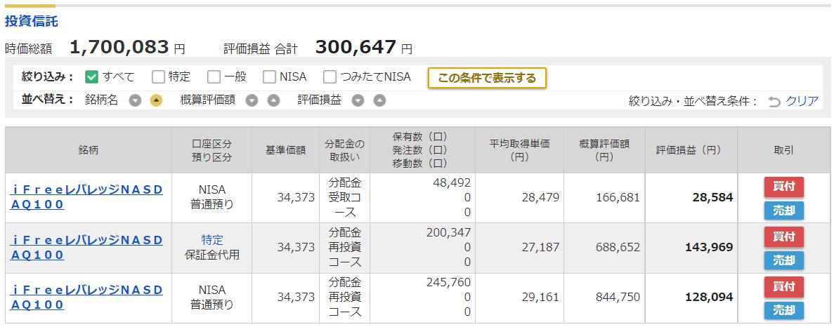 f:id:norikazutake:20211005061331p:plain