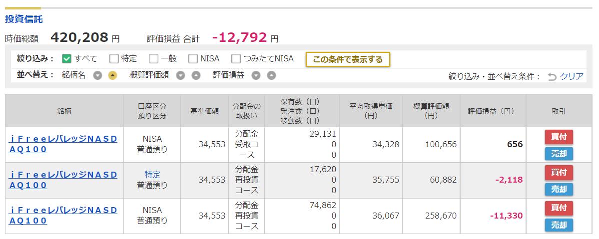 f:id:norikazutake:20211012074339p:plain