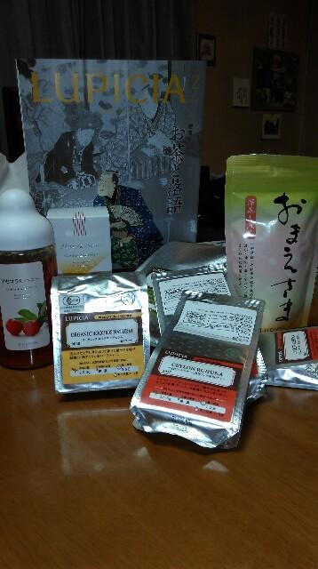 f:id:noriko_life:20170124222417j:image