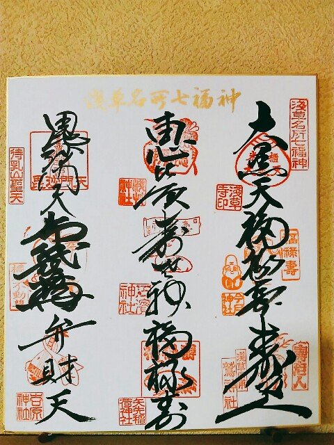 f:id:noriko_life:20170213182212j:image