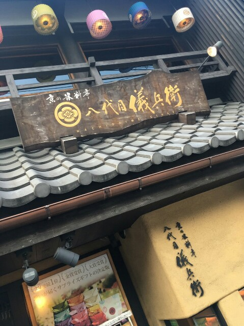 f:id:noriko_life:20170304180855j:image
