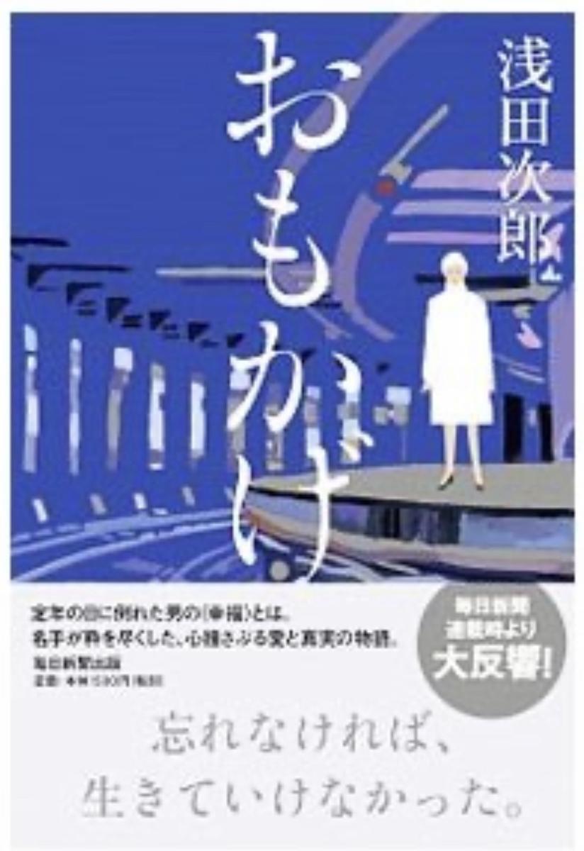 f:id:noriko_sasaki_flauta:20201007232155j:plain