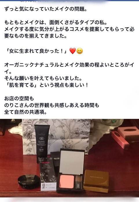 f:id:norikoakagawa:20170327205144j:plain