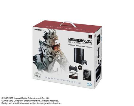 PLAYSTATION 3(40GB) メタルギア ソリッド 4  ガンズ・オブ・ザ・パトリオット WELCOME BOX with DUALSHOCK 3 クリアブラック