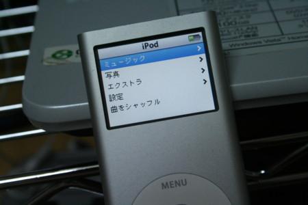20081104201431