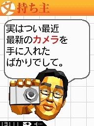 f:id:norikoeru:20081216162946j:image:w120:right