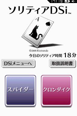 f:id:norikoeru:20090126200848j:image:h120
