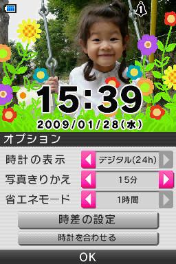 f:id:norikoeru:20090126200900j:image:h120