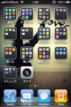 iPhone4_menu01_20110227