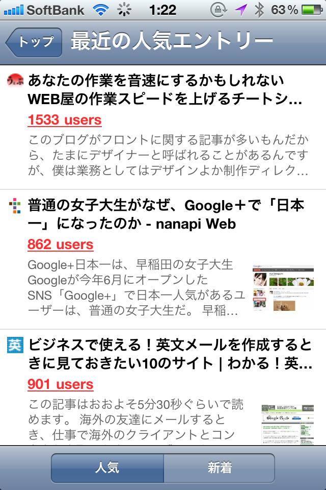 f:id:norikoeru:20111122015052p:image:w240
