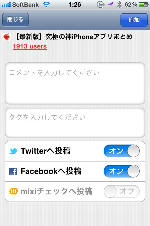 f:id:norikoeru:20111122015141p:image:w240