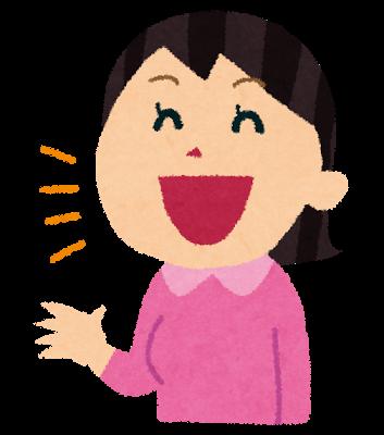 f:id:norikowatanabe7:20160605090058p:plain