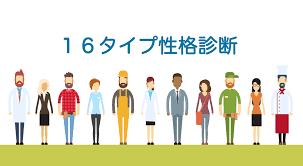 f:id:norikowatanabe7:20190528072759p:plain