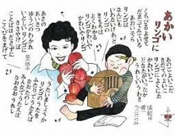 f:id:norikowatanabe7:20190625091432j:plain