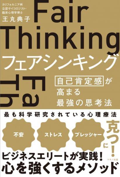 f:id:norikowatanabe7:20200826173407j:plain