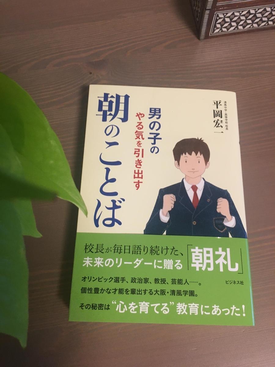 f:id:norikowatanabe7:20200827105922j:plain