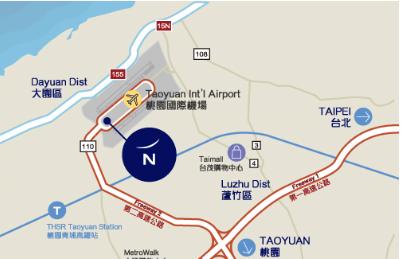 台湾エアポートホテルまでのアクセス