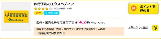 f:id:norikun2016:20160421153916p:plain