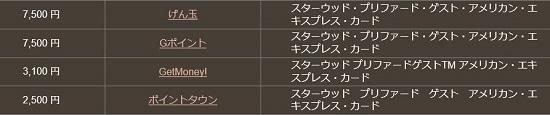 f:id:norikun2016:20160926210811j:plain