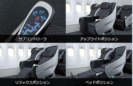 JALで787のビジネスクラスシート