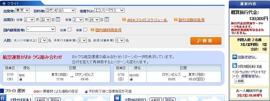 f:id:norikun2016:20161025123629j:plain